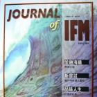 Journal of IFM - The emergence of Giant China in the global financial market