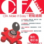CFA Level I: CFA Make it Easy!
