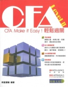 CFA Level II: CFA Make it Easy!