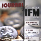 Journal of IFM - The new financial market between Hong Kong, Taiwan and the PRC