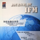 Journal of IFM - The global view of economic and financial market