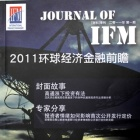 Journal of IFM - Foresight of 2011 global economic and financial market