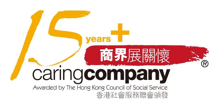 BMI Innovation Limited was awarded the 15 Years Plus Caring Company Logo