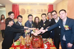Congratulations to the success of the Cocktail Reception in celebration of the Grand Opening of Harvest Fortune Capital Limited in Shenzhen!