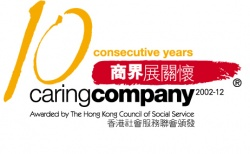BMI Innovation Limited awarded Caring Company for 10 consecutive years