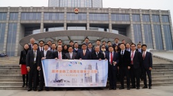 Shanghai-Hong Kong Finance and Business Young Professionals Exchange Tour