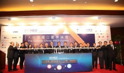 "Congratulations to the success of ""The Greater China INED Forum""!"