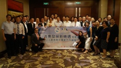 Pudong New Development Opportunity Trip cum 2016 Shanghai-Hong Kong Young Professionals Cooperation Forum